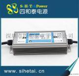 56W防水防雷路灯电源 LED电源