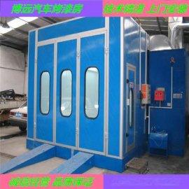 汽车烤漆房,节能环保烤漆房、高温烤漆房 博远公司生产设计 价格优惠