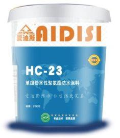 单组份水性聚氨酯防水涂料——楼面防水涂料