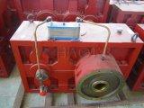 齒輪箱 江陰齒輪箱生產廠家 減速齒輪箱 質量最高齒輪箱 ZLYJ250 橡塑橡膠