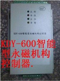 GSZJ-H5CA高压开关数码综合保护监控器低价供应
