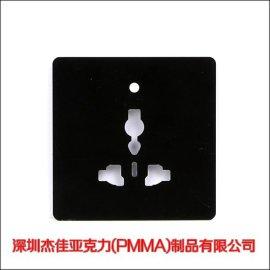 PMMA PC PET 等面板视窗镜片生产