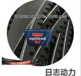 直销供应 耐用optibelt super X=POWER M=S 齿轮带传动带