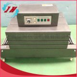 佳河牌BS-400熱收縮包裝機