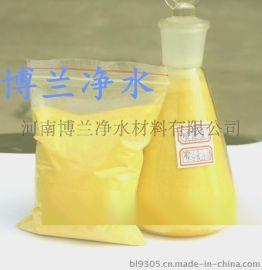 高纯度聚合氯化铝黄色净水剂