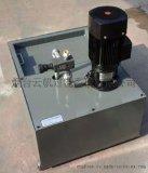 RF机床切削系统专用泵