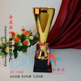 简约造型奖杯 高尔夫奖杯 商业活动奖杯 质优价低的金属奖杯