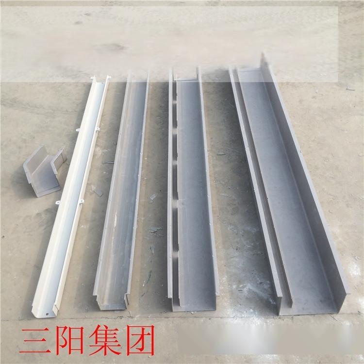 熱銷玻璃鋼電纜橋架 模壓槽式橋架 電纜管箱 梯式橋架