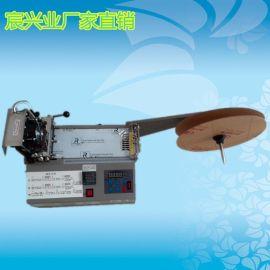 深圳宸兴业拉链电脑切带机 冷热切织带裁切机
