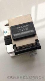 CLV-8S 光纤切割刀 质保3年