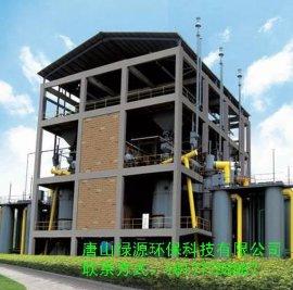 绿源lyhb-5双段煤气发生炉