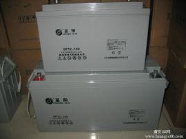 圣阳蓄电池SP12-150密封免维护12V150AH
