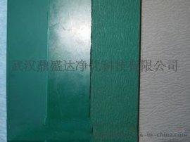 武汉鼎盛达可提供防静电台垫的检测报告