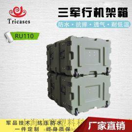 三军行 11U减震机架箱 精密仪器箱 **减震箱 音响设备