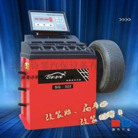 2018款免测量尺寸轿车动平衡机 轮胎动平衡仪