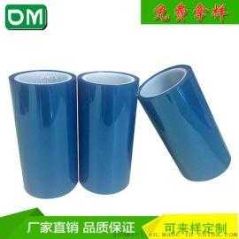 蓝色双层硅胶保护膜高度洁净透明pet膜特价批发