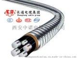 鋁合金電纜YJHLV22  3×300+2×150