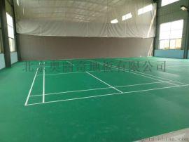 羽毛球场地颜色 羽毛球塑胶地板
