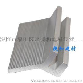 铝合金干挂件SE组合型幕墙配件
