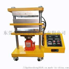 卓胜(厂家直销)手动加硫成型机、平板硫化机、