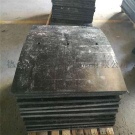 裁断板冲床板pp塑料垫板 黑白色开料垫板
