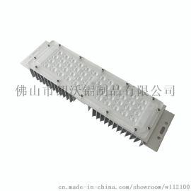 高光效LED路灯模组散热器3030配光