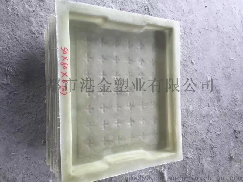 成都港金塑業水泥製品玻璃鋼模具