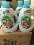 伊春優質碧浪洗衣液貨源 廠家直銷正品保障