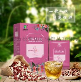 什么人需要喝薏米祛湿茶?万松堂溪黄草茶红豆薏湿茶
