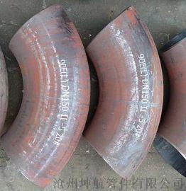 新乡219mm长半径碳钢无缝弯头
