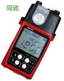 甲醛檢測儀FP-30MK2(C)-試紙光電光度法