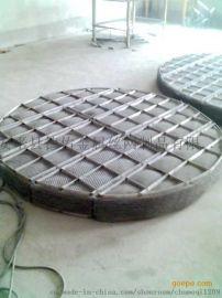 316L不锈钢丝网除沫器︱304金属丝网除雾器