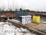 酒厂污水处理设备型号规格