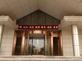 徐州丰县专业旋转门、玻璃门、肯德基门、