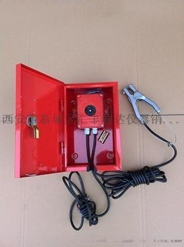 安康静电接地报警器13891919372哪里有卖