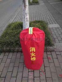 漢中哪裏有賣消火栓防凍罩13891913067