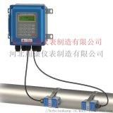 大口径超声波热量表 专业可定制 管段式