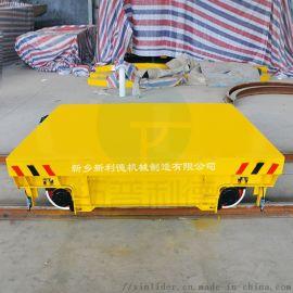 山东厂家轨道取电轮 蓄电池轨道平车无线遥控器