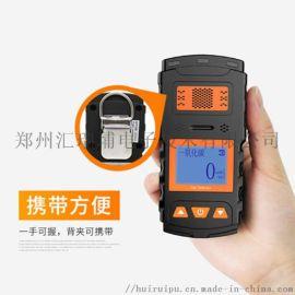 宁夏1%LEL可燃气体报警器工业气体探测器生产厂家