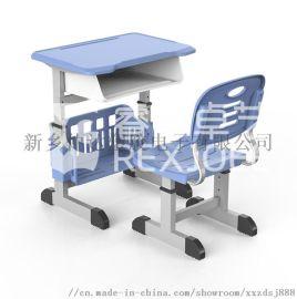 塑钢学生课桌椅厂家 定制加工批发 新乡仲达