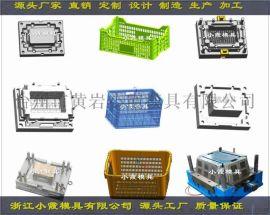 塑料PE周转框模具 PE塑料周转箱模具