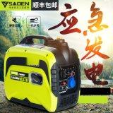 上海24伏靜音發電機指導報價