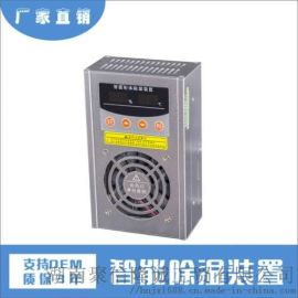 高压柜智能除湿装置 JXCS-S60N 远程摇控