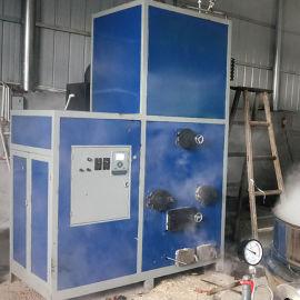 供应0.5t酿酒发酵蒸汽锅炉 复合循环颗粒蒸汽炉
