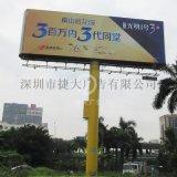 高速公路广告牌 高空安装户外广告牌注意事项!