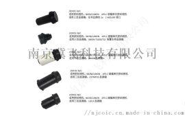 单反数码相机显微镜适配镜