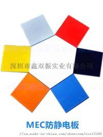 防静电PC板 进口韩国MEC