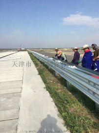 护栏板波形护栏板高速护栏板优质镀锌护栏板