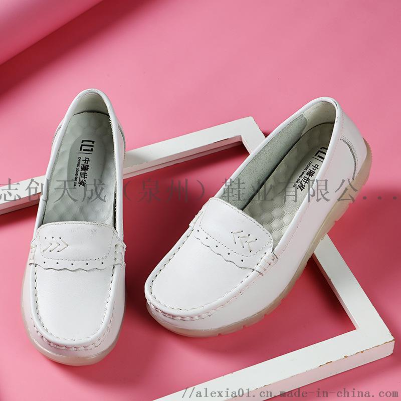 HSQ-02真皮气垫护士鞋,小白鞋