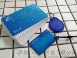學校一卡通水卡IC卡讀卡器優勢供應